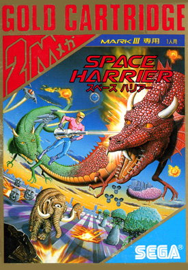 SpaceHarrier01